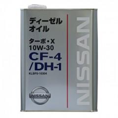 Nissan Turbo. X Diesel 10W30 SN 4LX6 - Dầu động cơ cao cấp chính hãng NISSAN chuyên dùng cho động cơ dầu Nissan Navara